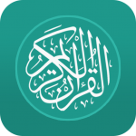 Download Al Quran Indonesia 2.6.69 Mod APK